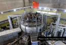 China's Artificial Sun Reaches Ignition